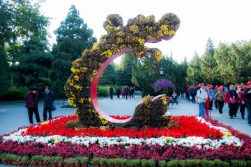 Temple of Heaven Gardens