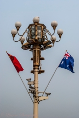 Our flag flying at Tienanmen Square