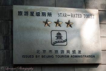 Three star Happy Room