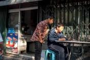 Hutong Cafe