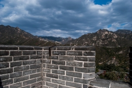 Graffiti Wall at the Great Wall of China