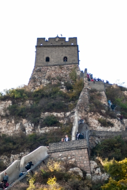 The climb to the Great Wall of China